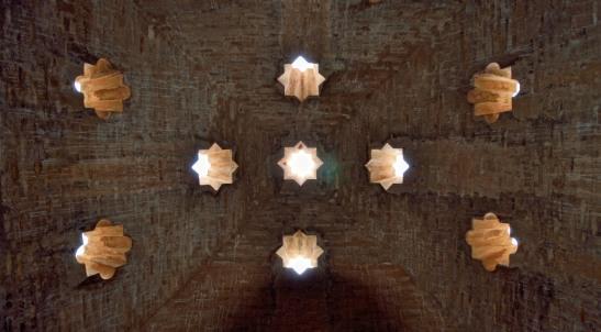 Lichteinfall (Granada)